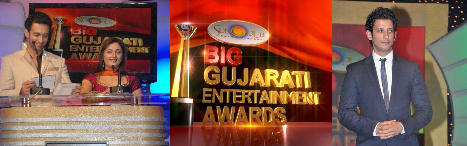 Sungold Big Gujarati Entertainment Award 2010